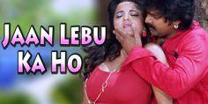 Hot Monalisa And Pawan Singh  Jaan Lebu Ka Ho   Latest Bhojpuri Hot Songs