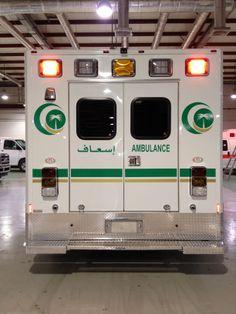 King Abdullah Medical City King Abdullah, Ems, Recreational Vehicles, Medical, City, Camper Van, Medicine, Emergency Medicine