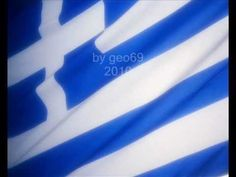 18 Things To Know About Education In Greece Best Flags, Greek Flag, Greek Music, Manchester Uk, Greek Gods, Free Website, Things To Know, Places To Eat, Wallpaper Backgrounds