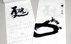 ニュース|震災復興支援プロジェクト TOMODACHI DESIGN(トモダチデザイン)|株式会社ジャプリ