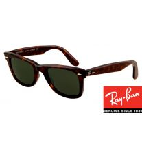 Discount Ray-Bans RB2157k ultra wayfarer black frame brown lens http://www.rbsunglassesdiscount.us/wayfarer/fake-ray-bans-rb2157/discount-ray-bans-rb2157k-ultra-wayfarer-black-frame-brown-lens