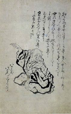 Self-portrait by Hokusai at the age of eighty-three, drawn on a letter to his publisher (Japan) Japanese Drawings, Japanese Prints, Japanese Art, Japanese Painting, Korean Art, Asian Art, Monte Fuji, Art Occidental, Katsushika Hokusai
