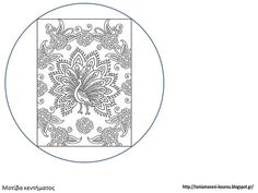 25 March, Printables, Tapestry, Greek Costumes, Crafts, Image, Babys, Coloring, Decor