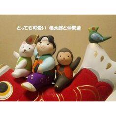 薬師窯 光堂作 錦彩鯉のぼり桃太郎 5609をお安く 可愛い陶器製五月人形 薬師窯 光堂作 端午の節句