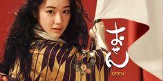 5 vai diễn làm nên tên tuổi Aoi Yuu - nàng thơ của xứ hoa anh đào - Ảnh 9.