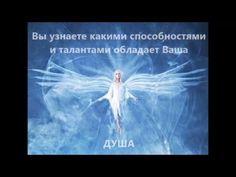 """Школа """"Нумерологии по Таро"""" Татьяны Климкиной"""