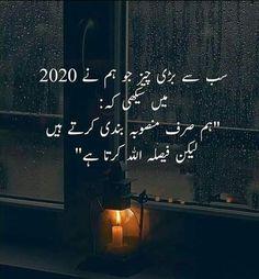 Urdu Quotes Islamic, Hadith Quotes, Poetry Quotes In Urdu, Best Urdu Poetry Images, Allah Quotes, Soul Love Quotes, Classy Quotes, Deep Words, True Words