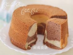 厨苑食谱: 可可香蕉戚风蛋糕(Chocolate Banana Chiffon Cake)