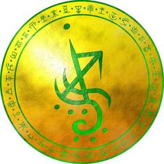 'Sigil for prosperity, luck, and, fortune' by Wolfofantimony Rune Symbols, Magic Symbols, Magick Spells, Wicca Witchcraft, Chinese Tattoo Designs, Sigil Magic, Practical Magic, Book Of Shadows, Occult