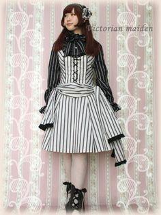 Regimental Striped Tasel Dress, Victorian Maiden