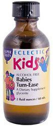 Childrens Multi-Vitamins #us #healthcare #website http://health.remmont.com/childrens-multi-vitamins-us-healthcare-website/  Organic Whole Food, Natural Children's Vitamins These multivitamins are made with natural, organic ingredients, these are safe, delicious, whole-food complexed nutrition that kids should have daily! Nourishing young bodies with vitamins, minerals and antioxidants each day is equally important, because growing up is serious business. All kids need wholesome, safe foods…