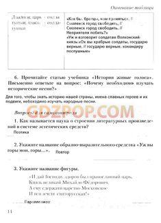 Ответы по рабочей тетради untergunb  Скачать гдз к учебнику алгебры