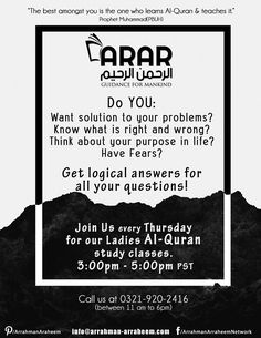 Quran Classes for - Arrahman Arraheem Network What Are Rights, Learn Quran, Prophet Muhammad, Life Purpose, Hadith, Ramadan, You Changed, Thinking Of You, Cards Against Humanity