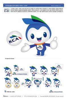 3d Cartoon, Cartoon Design, Cartoon Styles, Cute Illustration, Character Illustration, Graphic Design Illustration, Logo Character, Character Design, Cute Characters
