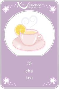 ☆ Tea Flashcard ☆    Hangul ~ 차 ☆  Romanized Korean ~ cha ☆   #vocabulary #illustration