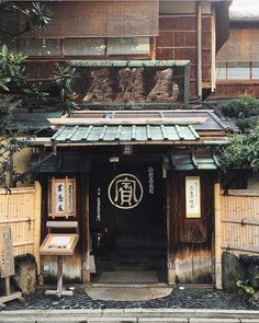 """Honke Owariya is the oldest restaurant in Kyoto, Japan; it was founded in 1465. The specialty are traditional buckwheat noodles - called soba - and even the royal family eats here when they come to Kyoto. The restaurant uses the """"freshest"""" Kyoto spring well water to make its delicious soup broth. : interestingasfuck"""