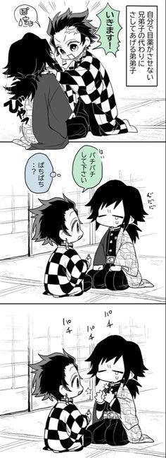 Anime Angel, Anime Demon, Demon Hunter, Cute Comics, Boyxboy, Manga Comics, Doujinshi, Funny Cute, Cute Wallpapers