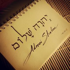 Adonai Shalom (the LORD of Peace)