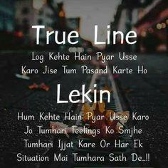 True lines Loagonki kya O tho Kehethenhi rahenge. Lekin Dil Jo bole vahi karna Qk Dilko duckhaa k rahany Sakthe aap sahi farmaaye. Dear Diary Quotes, One Word Quotes, True Feelings Quotes, Love Life Quotes, Reality Quotes, True Quotes, Luck Quotes, Jokes Quotes, Ture Words