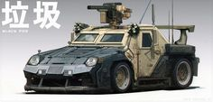 Online digital art gallery of best pictures and photos from portfolios of digital artists. Manually processing and aggregation artworks into the thematic digital art galleries. Zombie Vehicle, Porche 911, Death Race, Image Digital, Digital Art, Post Apocalypse, Armored Vehicles, Armored Car, Mad Max