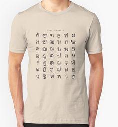 """Thai Alphabet"" T-Shirts & Hoodies by Lidra   Redbubble"