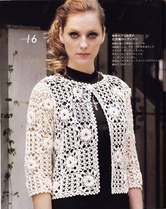 Women's sweater crochet pattern 0003 Crochet Coat, Crochet Jacket, Crochet Cardigan, Love Crochet, Filet Crochet, Crochet Clothes, Crochet Beach Dress, Crochet Patterns, Knitting