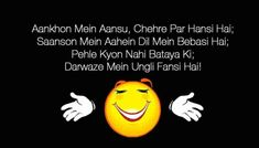 Funny Shayari : फनी शायरी | Comedy Shayari | Shayari Jokes Flirting Messages, Flirting Texts, Flirting Humor, Funny Texts, Funny Messages, Today Quotes, Advice Quotes, Quotes For Him, Flirting Tips For Guys