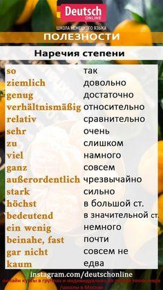 Немецкий язык German Language Learning, Language Study, Russian Language, Japanese Language, Chinese Language, Learn Russian, Learn German, Learn French, Study German