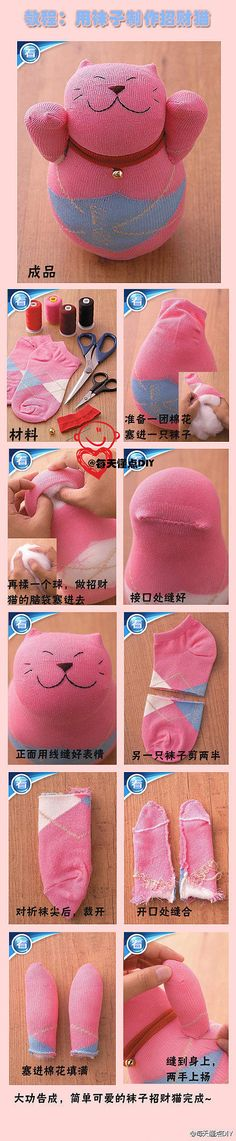 kis5洁洁 - 蘑菇街  Make your own Cat plushie from a sock