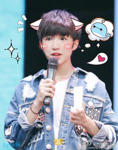 tfboys Karry Jackson Yi, Lucky Colour, Up Costumes, Fandom, Big Love, Chinese Culture, More Cute, Cute Boys, Fangirl