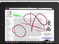"""Explain a Website. [Free]. Create a screen cast of websites used for research projects. Review Source: App of the Week YALSA Blog. """"Explain a Website comes with some useful tools - highlighting, drawing, and laser pointer."""""""