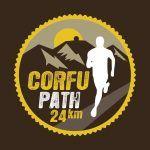 Corfu Path: 05 Φεβρουαρίου 2017 στην Κέρκυρα