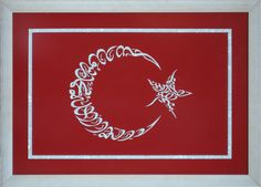 text: crescent- Tawhid(Arabic) There is no god but God, Muhammad is the messenger of God, star - Basmala(Arabic) In the name of God, the Most Gracious, the Most Merciful, style: Turkish flag, Artist: M.Vehbi GÜLER (www.vehbiguler.com), material: wood, mother of pearl