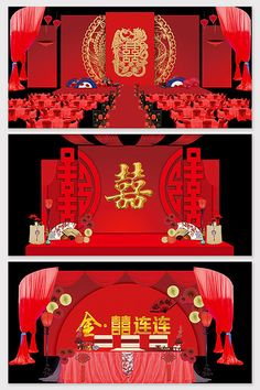 Chinese style beautiful wedding stage renderings#pikbest#decors-models Wedding Stage Design, Shanghai Tang, Stage Background, European Wedding, 3d Models, Panel, Red Fashion, Sign Design, Chinese Style