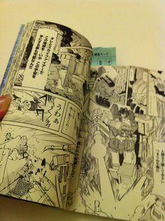 transformers manga | photo