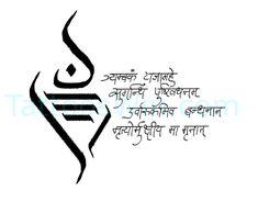 Lord Shiva Mahadev Tattoo Designs, Om Namah Shivai Tattoo Designs, Trishul Tattoo Designs to have symbol of spiritual connection. Hamsa Tattoo Design, Shiva Tattoo Design, Tatoo Designs, Yogi Tattoo, Mantra Tattoo, Sanskrit Tattoo, Ganesha Tattoo, Ganesha Art, Mahadev Tattoo