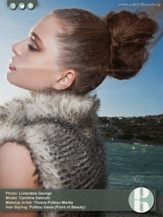 a new world of extensions Professional Hairstyles, Make Up, Hair Styles, Beauty, Fashion, Hair Plait Styles, Moda, Fashion Styles, Hair Makeup