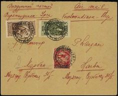"Mongolia Republic. Air Mail. 1926 (3 Aug.) ""Air Mail"" envelope to Harbin on first flight ""Verkhneudinsk - Urga"" bearing Russia 1924 Air 20k. on 10r. carmine, 1925 Rebellion 3k. deep green and 7k. brown tied by good strikes of Verkhne Udinsk despatch c.d.s., the reverse with very fine strikes of Ulanbator (3.8) and Harbin (16.8) c.d.s. The envelope with three vertical creases as usual, but these were made before the adhesives applied."
