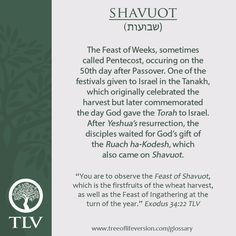TLV Glossary Word of the Day: Shavuot #tlvbible