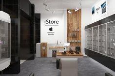 "Apple store ""Yabko"" interior design"