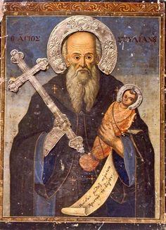 Church Interior, Old Testament, Orthodox Icons, Christian Art, Religious Art, Baroque, Renaissance, Medieval, Religion