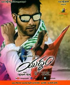 Watch Full Online Movies: Watch Full Online Web Rip Yuddham(2014) Telugu Mov...