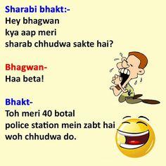 Hindi Joke Sharabi Lol