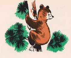 """This little bear makes me sort of sad.  Yes.  I know he's pretend.  I have a difficult time distinguishing. ~smile~ (from """"Apron Strings and Rowdy"""" by Edna M. Aldredge and Jessie F. McKee, illustrated by Edward Miller, 1948)"""