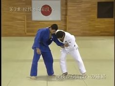 Uki waza (floating technique) by Kashiwazaki Katsuhiko