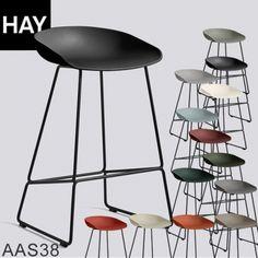 Tabouret de bar About a Stool, AAS38, acier et polypropylène. HAY