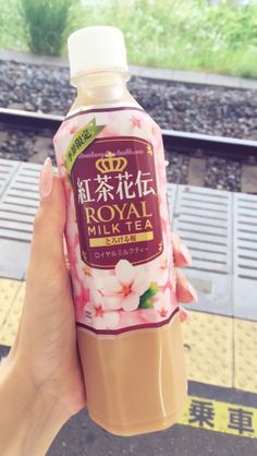 Sakura milk tea (ㆁᴗㆁ✿)