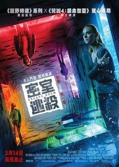 Escape Room Includes Digital Copy Blu Ray Dvd 2019 In