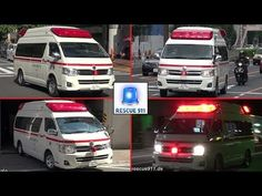 Ambulance Tokyo Fire Department Kyobashi Ginza Branch Fire Station (coll...