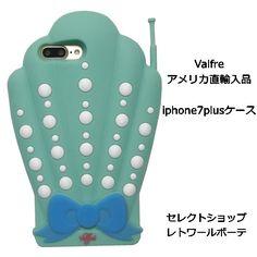 【ブランド】 Valfre ヴァルフェーアメリカから直輸入品です。人気の立体シェルアイホンシリーズ、アイホン7プラスケースが登場ボリュームある大きな形が存在感バッチリ!アメリカならではの面白いデザインと持ちごたえある貝殻のスマホカバー周囲の目を引くユニークな形が素敵なアイフォン7プラスケースですロサンゼルスからの直輸入品です。【サイズ】 iphone7プラスケース【素材】シリコン品番 :SHELL PHONE 3D IPHONE 7plus CASE★製品は若干製作過程のシリコン色むらや傷がございます。位置形状は製品ごとに異なります。ご了承ください★パッケージは輸入時の振動などで若干ダメージがある場合ございます。ご了承ください。★商品素材がお客様にとって素材の香りやアレルギー等問題ないかお調べのうえお買い求めください* 海外のiphoneケースはバリや傷色むらメッキムラ…